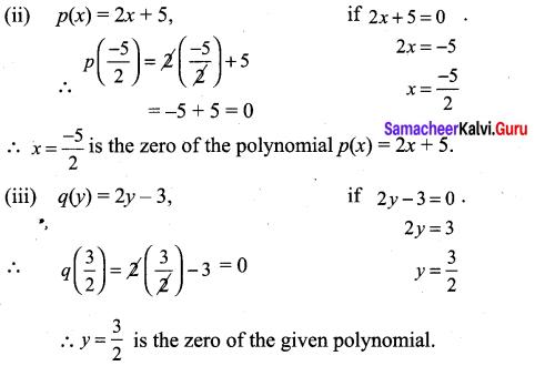 9th Maths Algebra Exercise 3.2 Samacheer Kalvi
