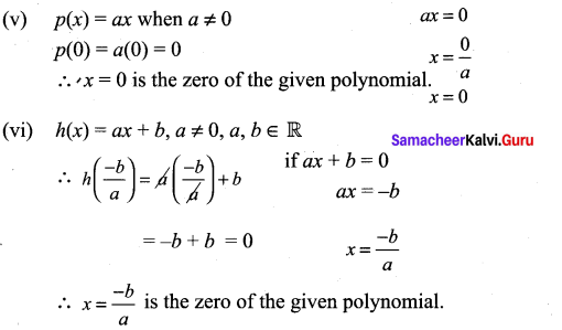 9th Maths Exercise 3.2 Samacheer Kalvi
