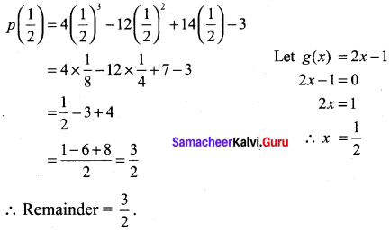 9th Maths Algebra Exercise 3.3 Samacheer Kalvi