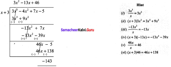 9th Maths Exercise 3.3 Samacheer Kalvi