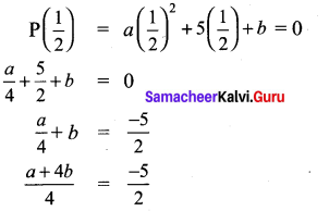 9th Class Maths Exercise 3.3 Solution Samacheer Kalvi