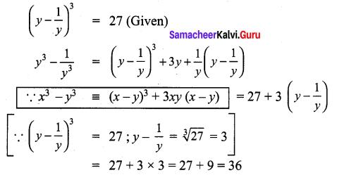 Class 9 Maths Exercise 3.4 Solutions Samacheer Kalvi