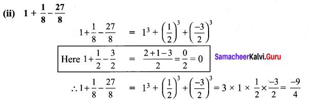 9th Class Maths Exercise 3.4 Solution Samacheer Kalvi
