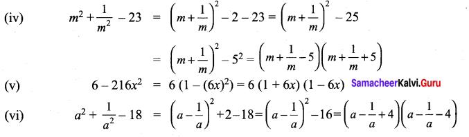 9th Class Math Exercise 3.5 Solution Samacheer Kalvi