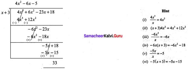 9th Maths Exercise 3.7 Samacheer Kalvi Chapter 3