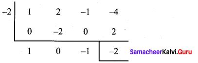 Samacheer Kalvi 9th Maths Book Answers Chapter 3