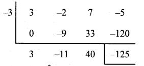 Samacheer 9th Maths Guide Chapter 3