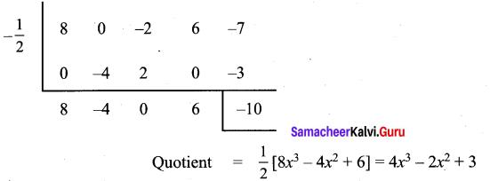 Samacheer Kalvi Guru 9th Standard Chapter 3
