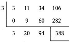 Maths Guide 9th Samacheer Kalvi Chapter 3