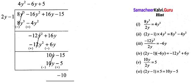 9th Maths Algebra Exercise 3.7 Samacheer Kalvi Chapter 3