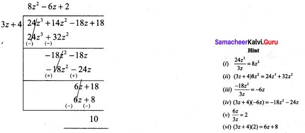 9th Maths Samacheer Kalvi Chapter 3