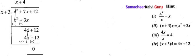 Samacheerkalvi.Guru 9th Maths Chapter 3