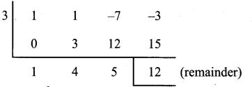 9th Samacheer Kalvi Maths Chapter 3