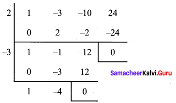 Samacheer Kalvi 9th Maths Chapter 3 Algebra Ex 3.8 1