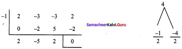Samacheer Kalvi 9th Maths Chapter 3 Algebra Ex 3.8 2