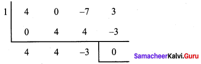 Samacheer Kalvi 9th Maths Chapter 3 Algebra Ex 3.8 3