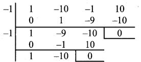 Samacheer Kalvi 9th Maths Chapter 3 Algebra Ex 3.8 7