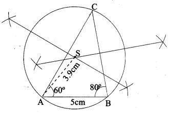 Samacheer Kalvi 9th Maths Chapter 4 Geometry Additional Questions 100