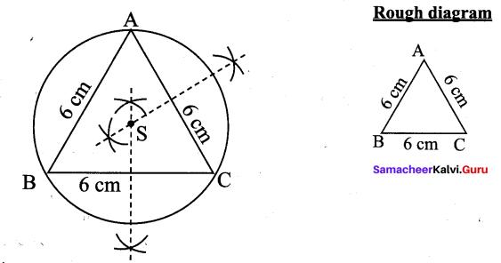 Samacheer Kalvi 9th Maths Chapter 4 Geometry Additional Questions 40