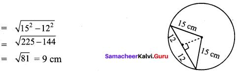 Samacheer Kalvi 9th Maths Chapter 4 Geometry Additional Questions 61
