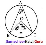 Samacheer Kalvi 9th Maths Chapter 4 Geometry Additional Questions 74