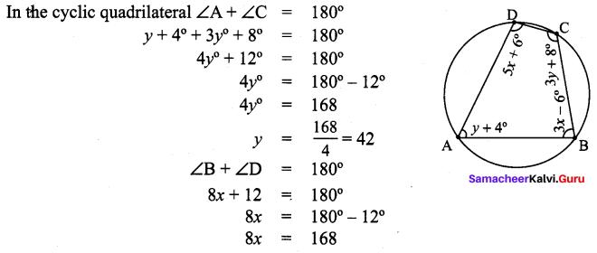 Samacheer Kalvi 9th Maths Chapter 4 Geometry Additional Questions 80