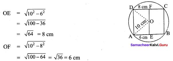 Samacheer Kalvi 9th Maths Chapter 4 Geometry Additional Questions 82