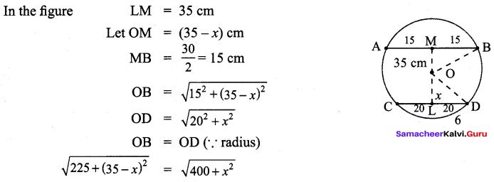 Samacheer Kalvi 9th Maths Chapter 4 Geometry Additional Questions 84