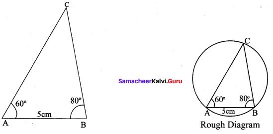 Samacheer Kalvi 9th Maths Chapter 4 Geometry Additional Questions 89