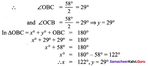 Samacheer Kalvi 9th Maths Chapter 4 Geometry Ex 4.2 12