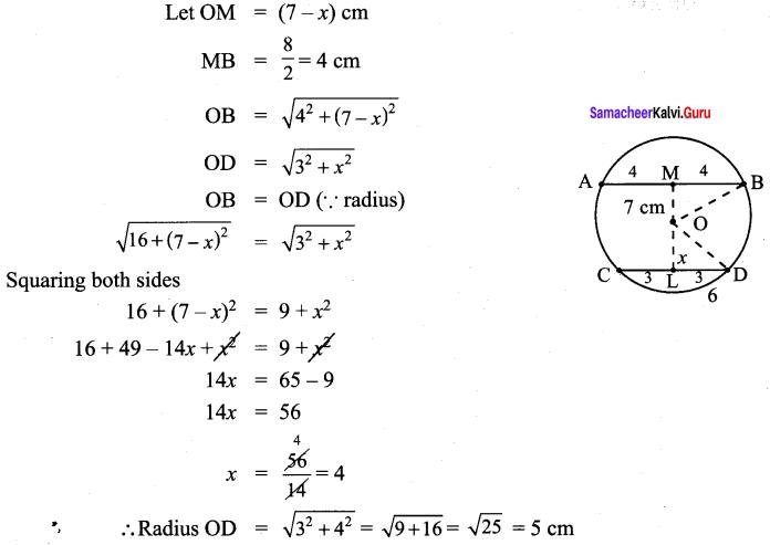 Samacheer Kalvi 9th Maths Chapter 4 Geometry Ex 4.4 10