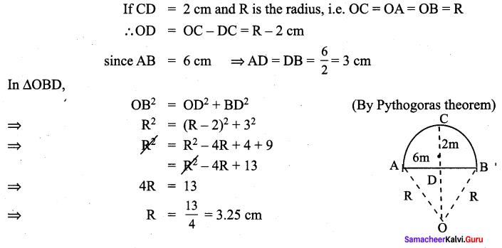 Samacheer Kalvi 9th Maths Chapter 4 Geometry Ex 4.4 12