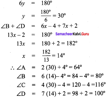 Samacheer Kalvi 9th Maths Chapter 4 Geometry Ex 4.4 6
