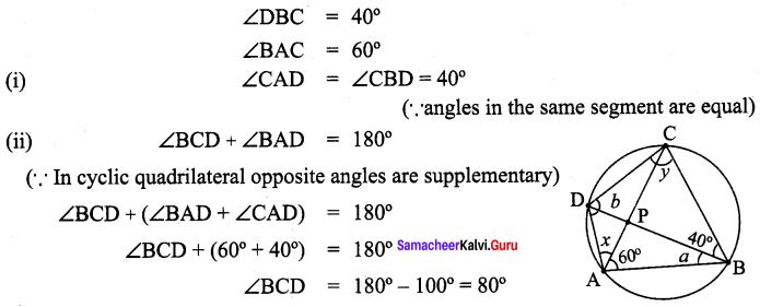 Samacheer Kalvi 9th Maths Chapter 4 Geometry Ex 4.4 8