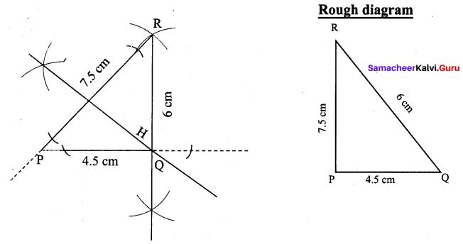 9th Maths Geometry Exercise 4.5 Solutions Samacheer Kalvi