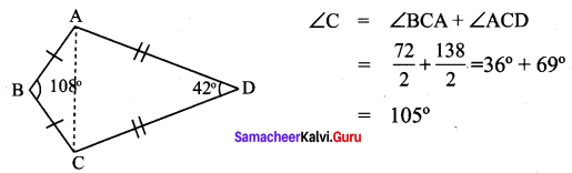 Samacheer Kalvi 9th Maths Chapter 4 Geometry Ex 4.7 3