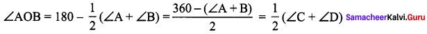 Samacheer Kalvi 9th Maths Chapter 4 Geometry Ex 4.7 8