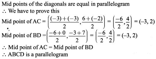 9th Class Math 5.3 Exercise Solution Samacheer Kalvi