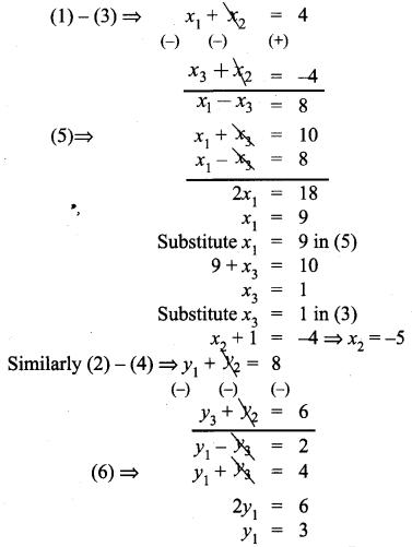 Ex 5.3 Class 9 Maths Solutions Samacheer Kalvi