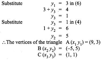 10th Maths Exercise 5.3 Samacheer Kalvi Coordinate Geometry
