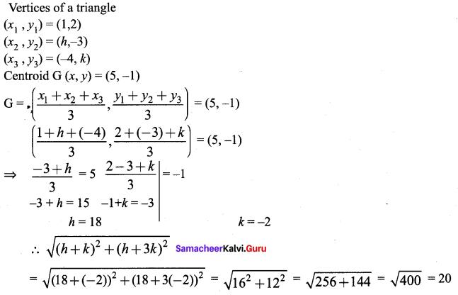 Samacheer Kalvi 9th Maths Chapter 5 Coordinate Geometry Ex 5.5 4