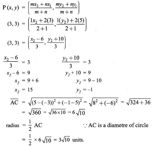 Samacheer Kalvi 9th Maths Chapter 5 Coordinate Geometry Ex 5.5 6