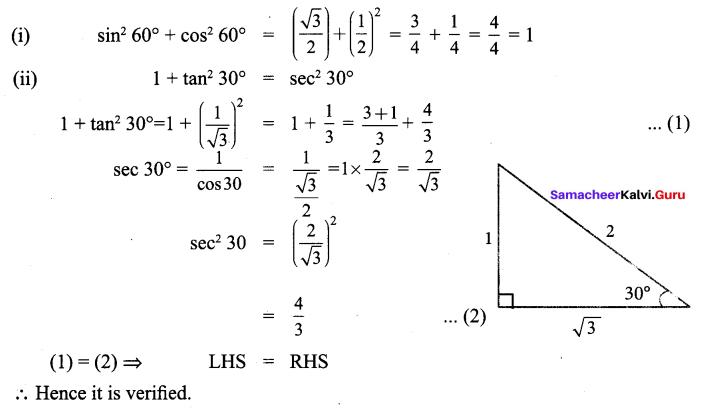 Samacheer Kalvi 9th Maths Chapter 6 Trigonometry Ex 6.2 2