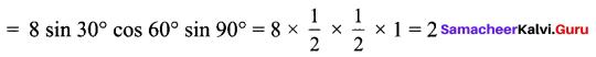 Samacheer Kalvi 9th Maths Chapter 6 Trigonometry Ex 6.2 9
