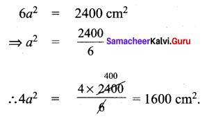 Samacheer Kalvi 9th Maths Chapter 7 Mensuration Ex 7.2 10