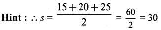Samacheer Kalvi 9th Maths Chapter 7 Mensuration Ex 7.4 1