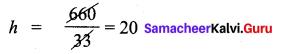Samacheer Kalvi 9th Maths Chapter 7 Mensuration Ex 7.4 4