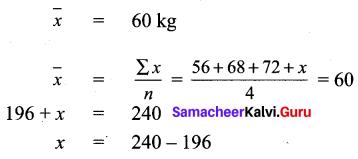 Samacheer Kalvi 9th Maths Chapter 8 Statistics Ex 8.1 3