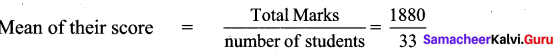 Samacheer Kalvi 9th Maths Chapter 8 Statistics Ex 8.1 4