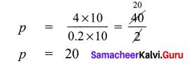 Samacheer Kalvi 9th Maths Chapter 8 Statistics Ex 8.1 50